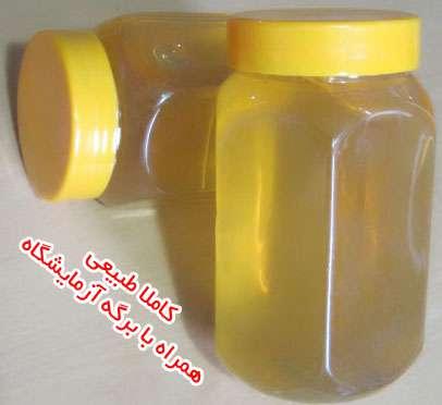 عسل هزارگیاه