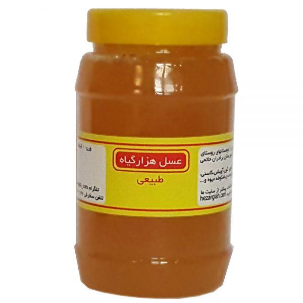 عسل طبیعی هزارگیاه