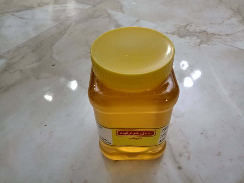 عسل طبیعی هزارگیاه 1کیلویی97