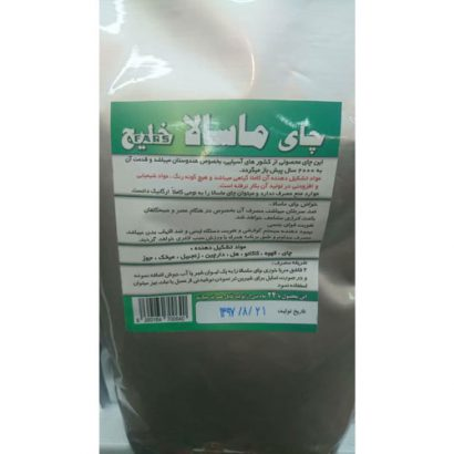 چای ماسالا خلیج 500 گرمی