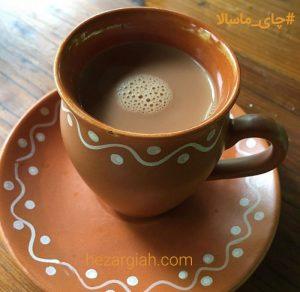 خواص چای ماسالا نیوشا